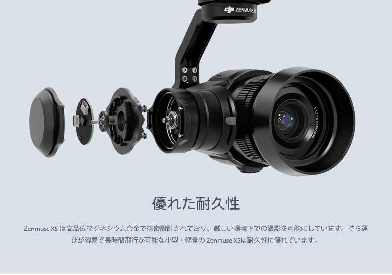 Zenmuse X5