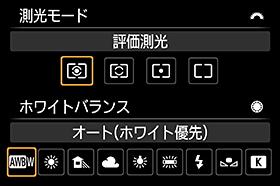 画面:測光モード